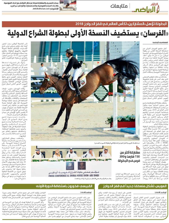 2016-10-Al-Forsan-Al-Shira-aa-Int-Horse-show-Abu-Dhabi-s04